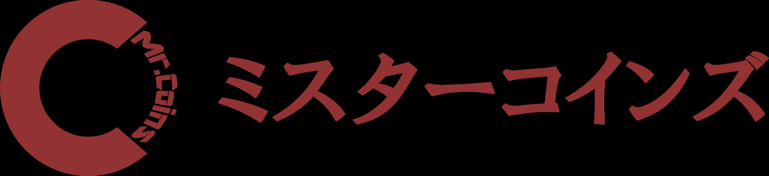古銭の通販サイト~ミスターコインズ~